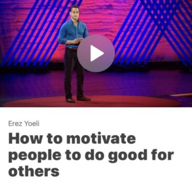 TEDおすすめ動画: How to motivate people to do good for others by Erez Yoeli 「どうやって人々から他者貢献を引き出すか?」