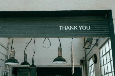 ビジネス英語(電話編):労いと感謝を示す簡単な例文やフレーズまとめ